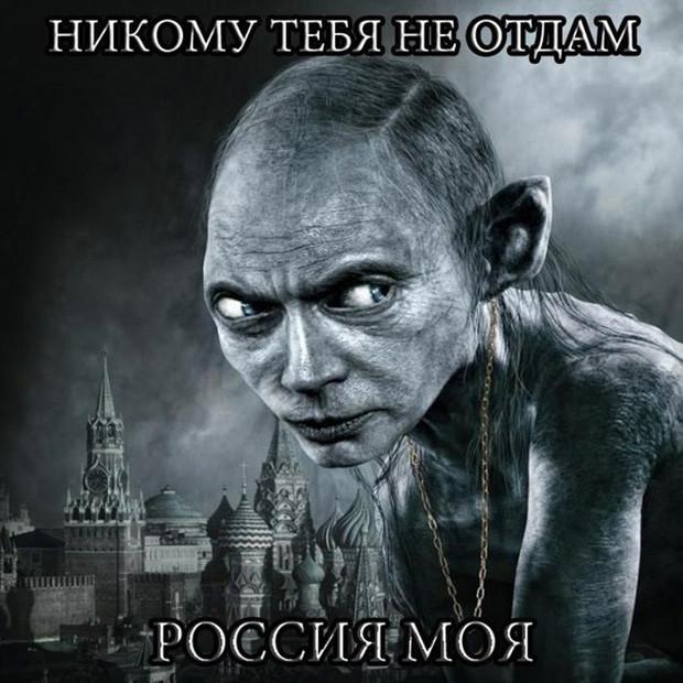 Putin-Gollum