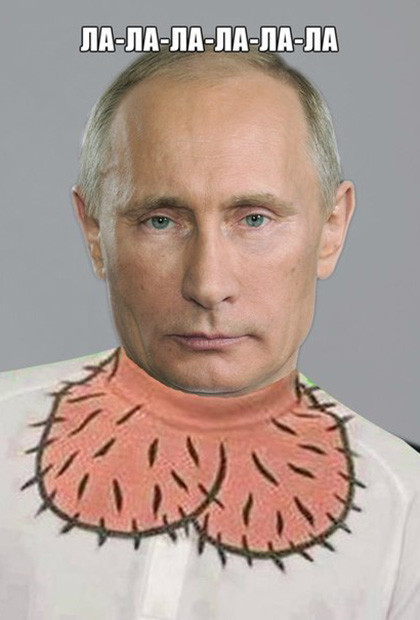 Putin-dickhead
